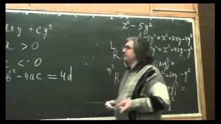 6.2 - Уравнение Пелля. Лекция 2
