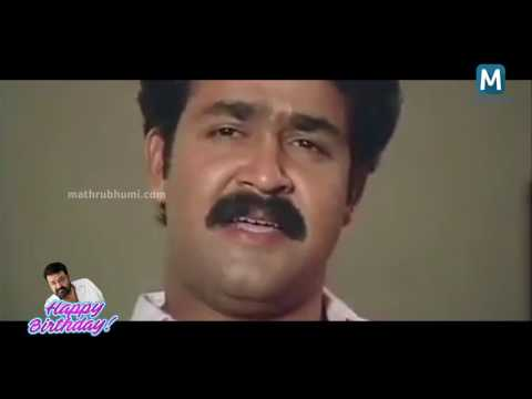 Mohanlal Birthday Special Video | Mathrubhumi