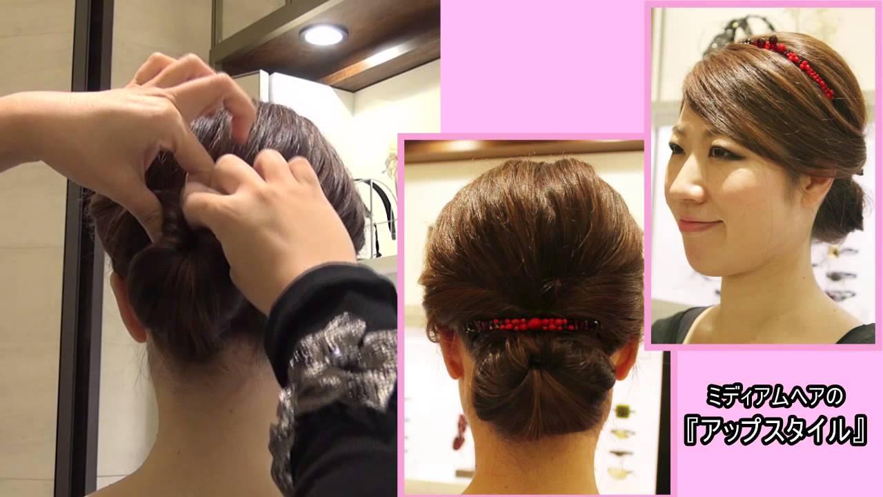 ロング お 葬式 髪型 【葬儀の髪型】ロングヘアは要注意!お葬式に最適なヘアスタイルは?【大人のマナー】