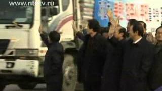 Южная Корея отправила 300 тонн муки на Север