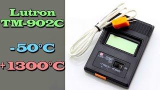 Электронный цифровой термометр Lutron TM-902C с термопарой. Измеритель температуры. Aliexpress(Купить цифровой электронный термометр Lutron TM-902C или измеритель температуры с термопарой можно здесь: http://ali.p..., 2016-01-23T13:27:35.000Z)