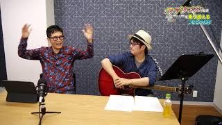 ファンになるとはどういうことか? 忌野清志郎ファンを自認する名越先生が語る「ファン心理」の核心とは。 このチャンネルは、シンガー・名越康文が歌い、音楽を語る場所です ...