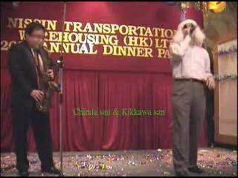 Chinda san & Kikkawa san 2007 Annual Party