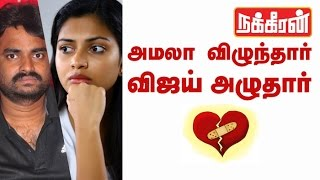 AL Vijay cried for Amala Paul | Love lup top