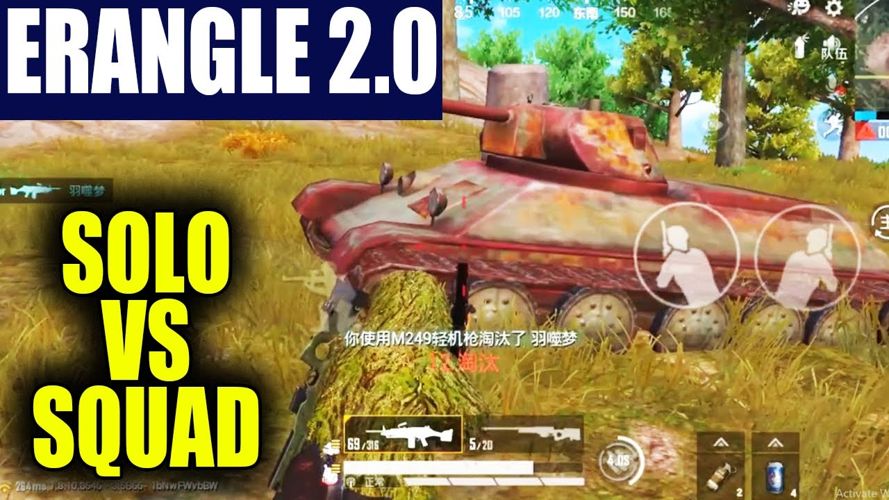 Solo vs Squad in Erangle 2.0 -  PUBG Chinese Version _ With English Commentary