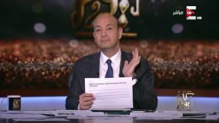 كل يوم: حلقة الإثنين 27 فبراير 2017 - الجزء الأول