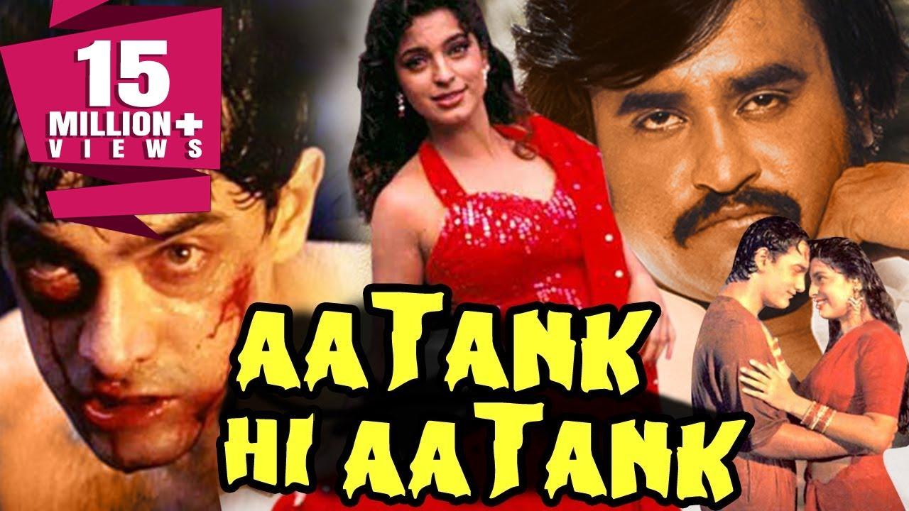 Download Aatank Hi Aatank (1995) Full Hindi Movie | Rajinikanth, Aamir Khan, Juhi Chawla, Archana Joglekar