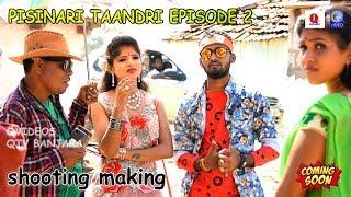 Download lagu PISINARI TAANDIRI BANJARA EPISODE 2 SHOOTING MAKING COMMING SOON QVIDEOS MP3