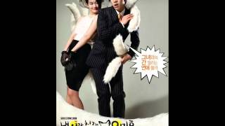 dubi rubi ru raffa (Fox Rain) OST- My girlfriend ia s Gumiho