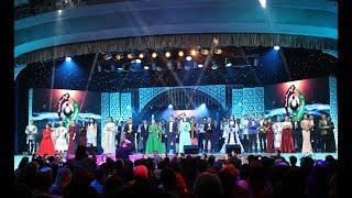 Татар моңы 2017  Гала-концерт