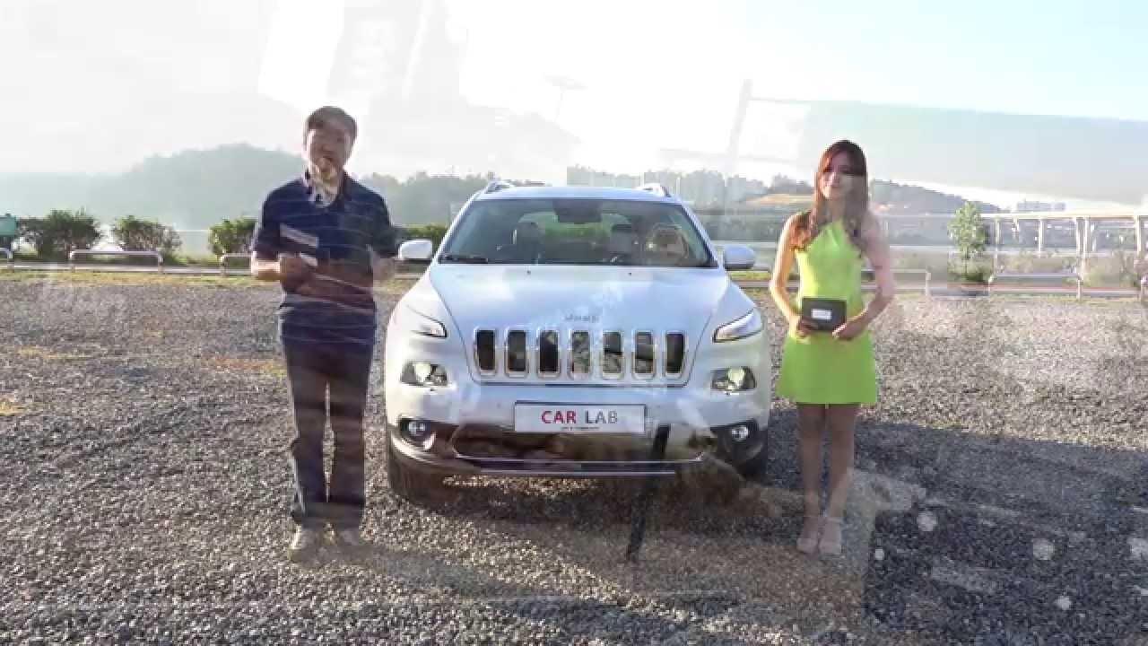 [Carlab/카랩] 2014 Jeep Cherokee / 2014 지프 뉴 체로키