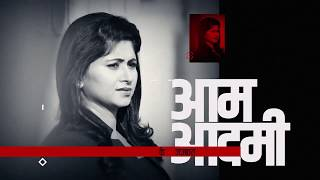 FIRST INDIA DEBATE SHOW BIG FIGHT LIVE | SHWETA MISHRA | FIRST INDIA NEWS PROMO