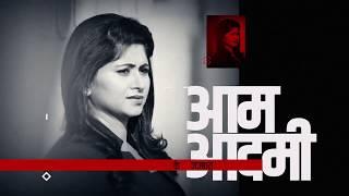 FIRST INDIA DEBATE SHOW BIG FIGHT LIVE | SHWETA MISHRA | FIRST INDIA NEWS PROMO