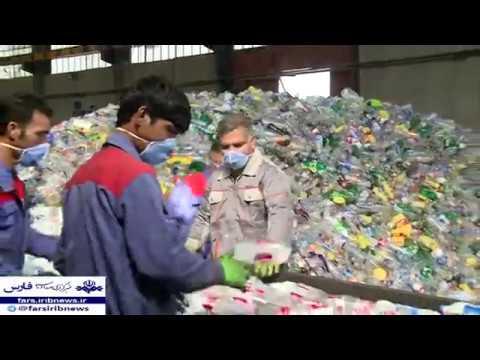 Iran Ex-Drug Addicted men working at Recycling center, Shiraz معتادان پيشين كار بازيافت زباله شيراز
