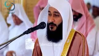 Surah Ar Rahman, Surah Yasin, Surah Al Mulk  Al Waqiah   Abdul Rahman Al Ossi