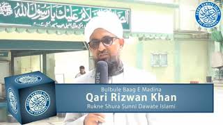 Gambar cover Weekly Ijtema Dawat #QariRizwan Khan