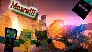 Вышибалы Из Макдональдса! Экстремальное Выживание В Minecraft!