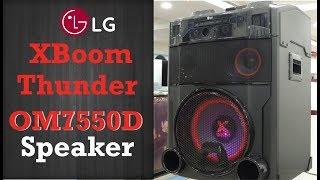 LG X Boom Thunder OM7550D Speaker Review | Pros & Cons