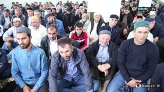 Маджлис Алимов приуроченный открытию мечети имени Мухаммада-хаджи Хидирова.