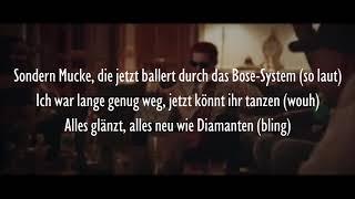 RIN - Vintage (Official HQ Lyrics) (Text)