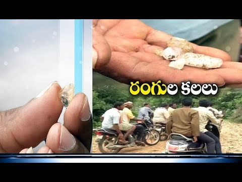 Diamond Hunt In Kolluru Continues | A Place Where Kohinoor Diamond Found