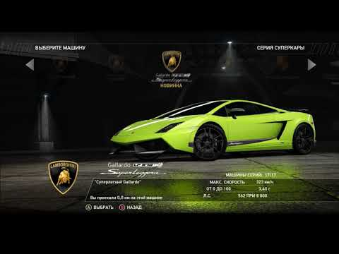 Lamborghini Gallardo in 10 different racing games (NFS, TDU, FH3, The Crew, Driver SF)