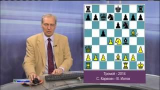 Шахматное обозрение 2014 Олимпиада в Тромсё 5 тур