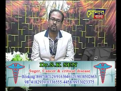 Sonar Bangla Channel|dr. s k sen (sciatica special episode)