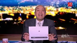 شاهد.. عمرو أديب عن قرار حجب المواقع الإباحية: هيتنفذ إزاي