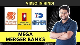 Mega Merger Banks- Bank of Baroda, Vijaya Bank & Dena Bank