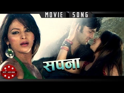 Sapana - Nepali Superhit Movie Sapana Song Ft Aryan Sigdel, Nandita Kc, Rajesh Hamal, Arjun Karki