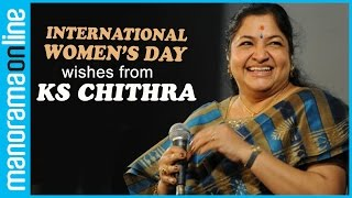 Women's day wishes from KS Chithra | Manorama Online
