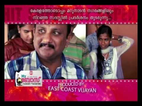 My Boss Malayalam Movie Promo with Clip Travel Video
