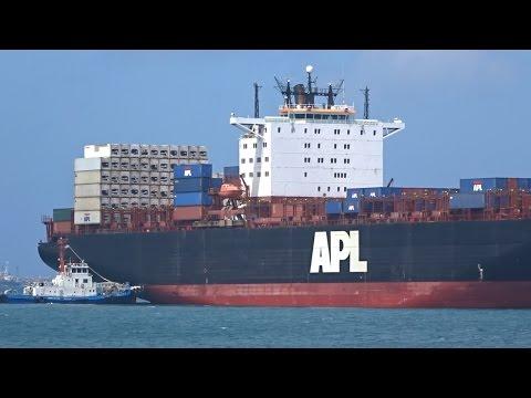 APL SINGAPORE 那覇港に入出港してる貨物船の中で最大の船