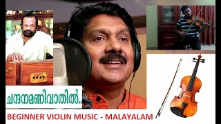 Chandana manivathil on violin