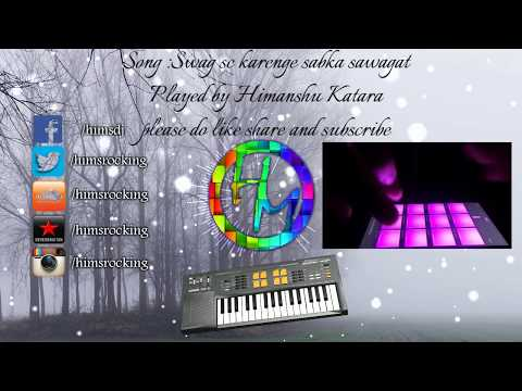 Swag Se Karenge Sabka Swagat Instrumental Song (Tiger Zinda Hai) | Himanshu Katara |