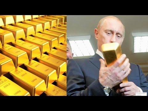 Срочно Золото из РФ Вывозят Тоннами