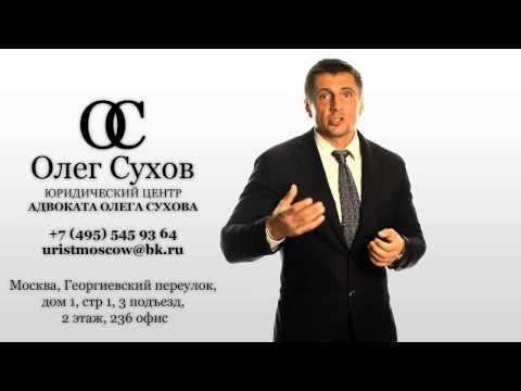 Видео Уступка права требования гк рф цессия