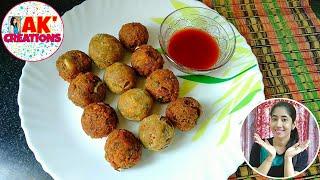 এনেকৈ চয়াবিনৰ পকৰা খাইছেনে? Soyabean Pakora/Balls Recipe by Ankita Kalita