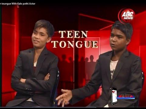 Kalopothi ,  Khadga Raj Nepali & Sukra Raj Rokaya,By Sharada Thapa , ABC NEWS NEPAl