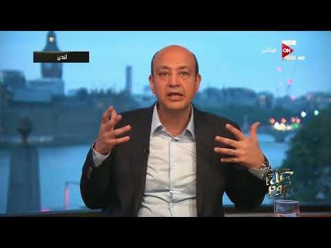 كل يوم - عمرو أديب: مصر يجب أن تقف ضد العدوان الإسرائيلي على المسجد الأقصى