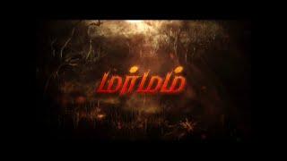 Marmam 04-04-2020 TV Show | VasanthTV