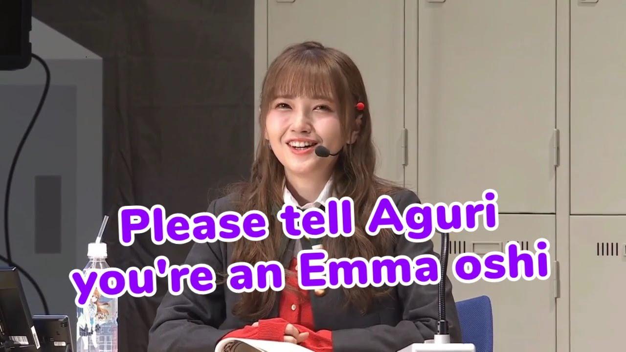 Please tell Aguri you're an Emma oshi~