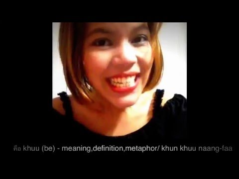 Thai lesson 42 :Compliment & V .to be คือ(khue)