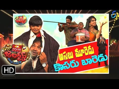 Extra Jabardsth | 6th October 2017| Full Episode | ETV Telugu