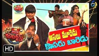 Extra Jabardasth | 6th October 2017| Full Episode | ETV Telugu