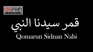 Nurul Fitri Apriyani - Qomarun Sidnan Nabi (Video Lyrics)