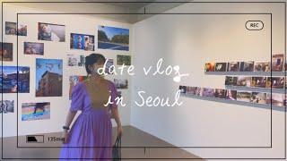데이트 Vlog  서울에서 무료 전시회 관람해볼래?  …
