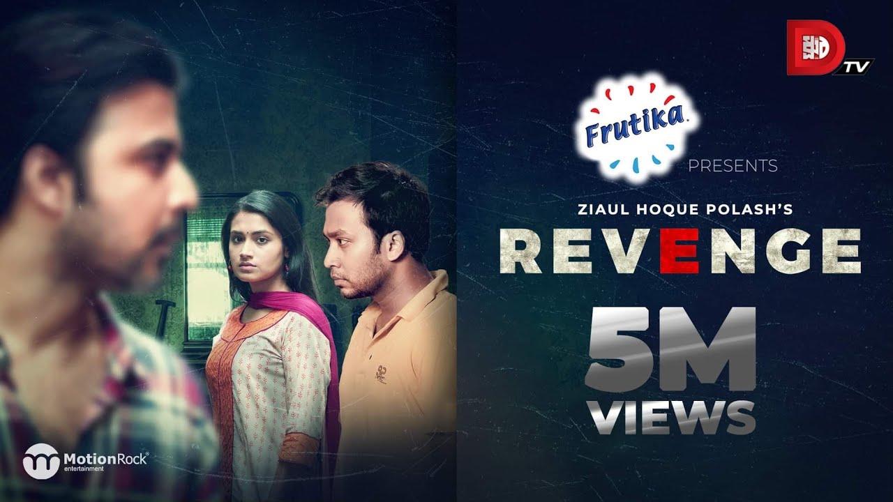 Download Revenge   Afran Nisho   Tasnia Farin   Ziaul Hoque Polash   Shawon   Dhruba Tv Drama
