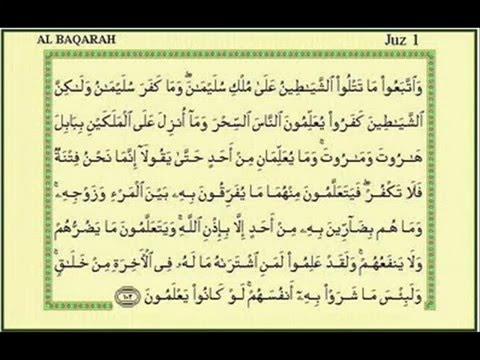 Video Bacaan Ayat Ruqyah Syar'iyyah MP4